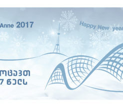 greeting-card-(tbilisi-concept)