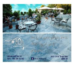 invitation-card,-restaurant-wine-factory-web