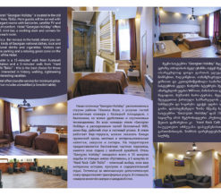 triplet-design-Hotel-Georgian-Holiday-1-web