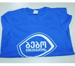 t-SHIRT-SCREEN-PRINTING-BEBO